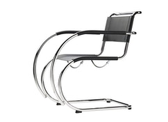 Chaise avec accoudoirs S 533 F